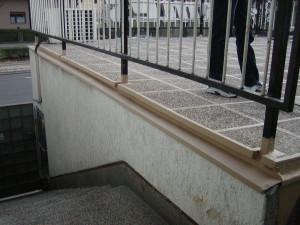 Hidroizolacija terase